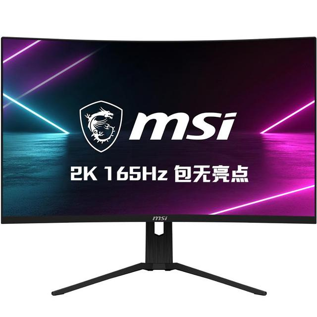 2K+HDR+165刷新率,微星PAG321CQR电竞显示器开箱体验