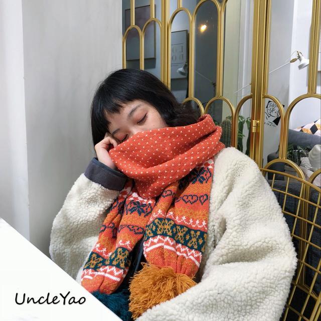 UncleYao自留!甜美柑橘色vintage北欧风彩色大毛球保暖厚实围巾优惠券