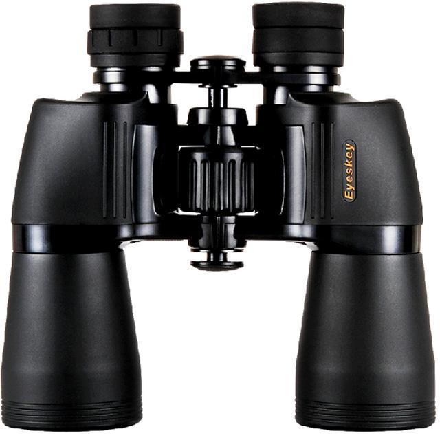 【爆款】双筒望远镜10X50高倍微光夜视G16优惠券