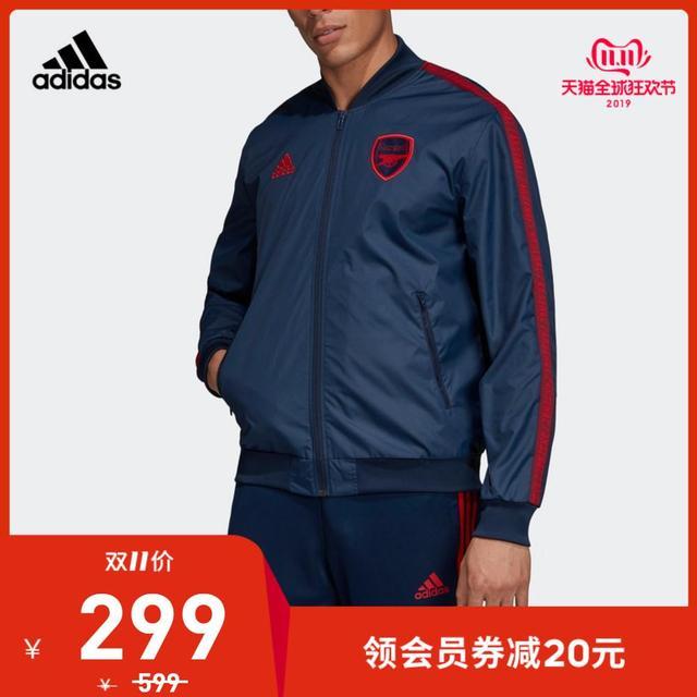 阿迪达斯官网 AFC ANTHEM男装足球阿森纳拉链夹克运动外套EH5610优惠券