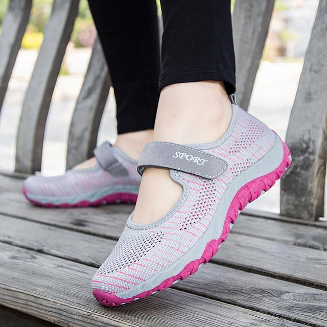 【广场舞专用】夏季中年妈妈鞋运动休闲旅游老人鞋网面舞蹈优惠券
