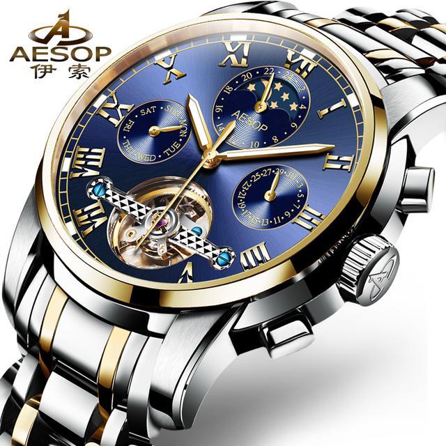 【明星代言】瑞士伊索手表镂空夜光机械表9039优惠券