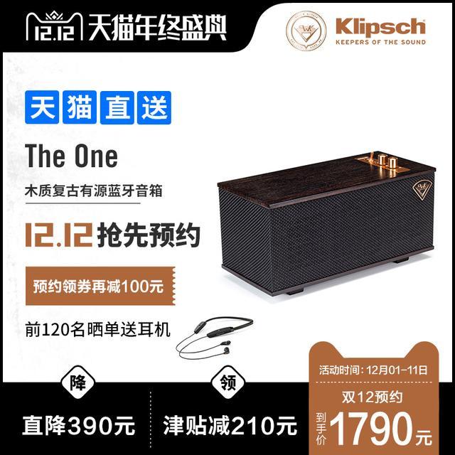 klipsch/杰士 The One木质复古无线蓝牙音箱 重低音hifi发烧音响优惠券