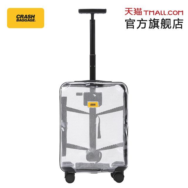 Crash BaggageCrash Baggage意大利原创透明破损登机万向轮旅行箱优惠券