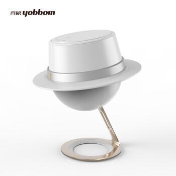 【东家智选】音磅(YOBBOM)蓝牙音箱 Michael 桌面便捷蓝牙音箱 曜石黑优惠券