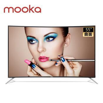 模卡 (MOOKA)U55Q81J 55英寸 4K曲面安卓智能UHD高清LED液晶电视(银色/金色/黑色)随机发货优惠券