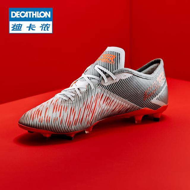 迪卡侬迪卡侬足球鞋超纤针织AG短钉FG钉超轻刺客型新品KIPSTA优惠券