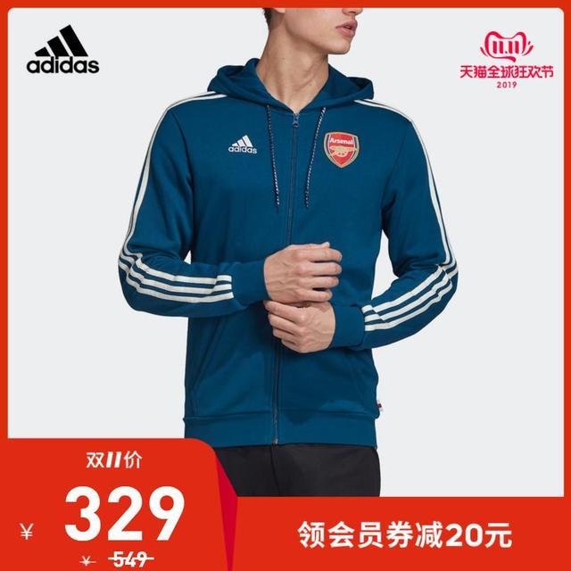 阿迪达斯官网adidas AFC男足球阿森纳连帽拉链夹克运动外套EH5611优惠券