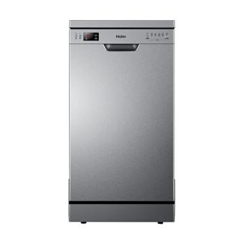 海尔(Haier) 9套 易安装 智能预约 80度高温除菌 洗碗机家用 嵌入式 独立式 两用型 EW9818J优惠券