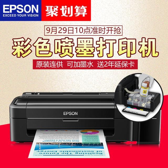 打印机开始火了,移动智能打印或许才是我们真正需要的第4张-YMS工作室