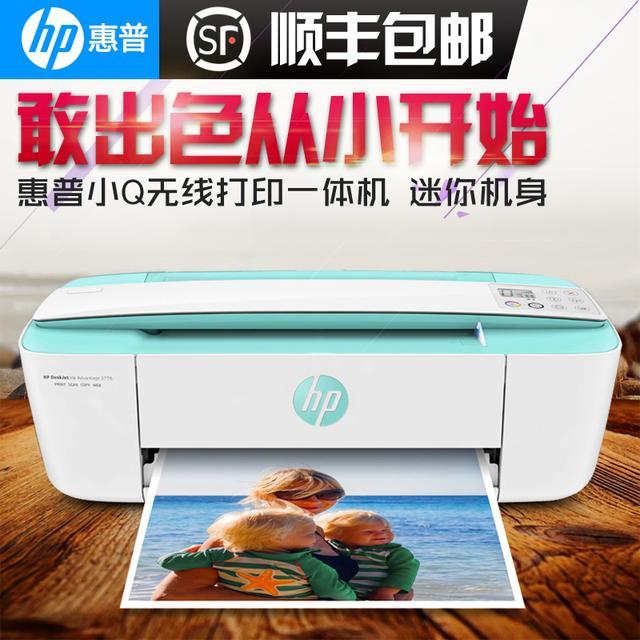 打印机开始火了,移动智能打印或许才是我们真正需要的第2张-YMS工作室
