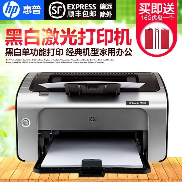 打印机开始火了,移动智能打印或许才是我们真正需要的 科技资讯 第3张