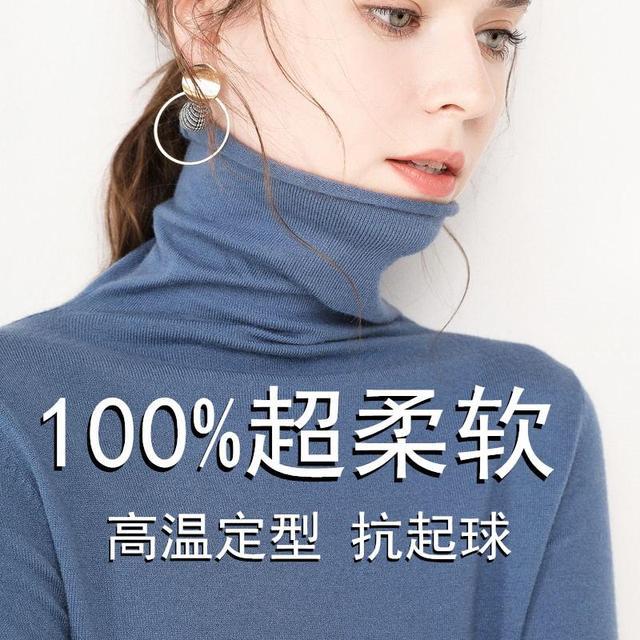 2019新款羊堆堆高领套头内搭打底针织衫宽松长袖秋冬纯色毛衣女优惠券