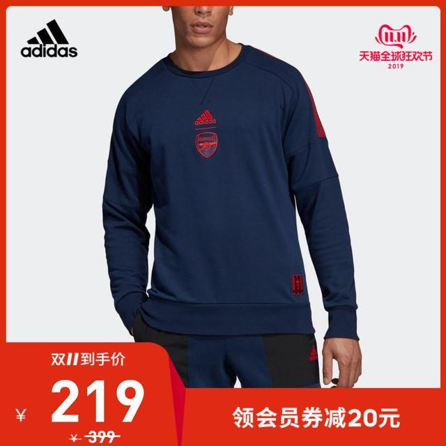 阿迪达斯官网adidasAFC SSP CR SWT男足球阿森纳运动套头衫EH5615优惠券