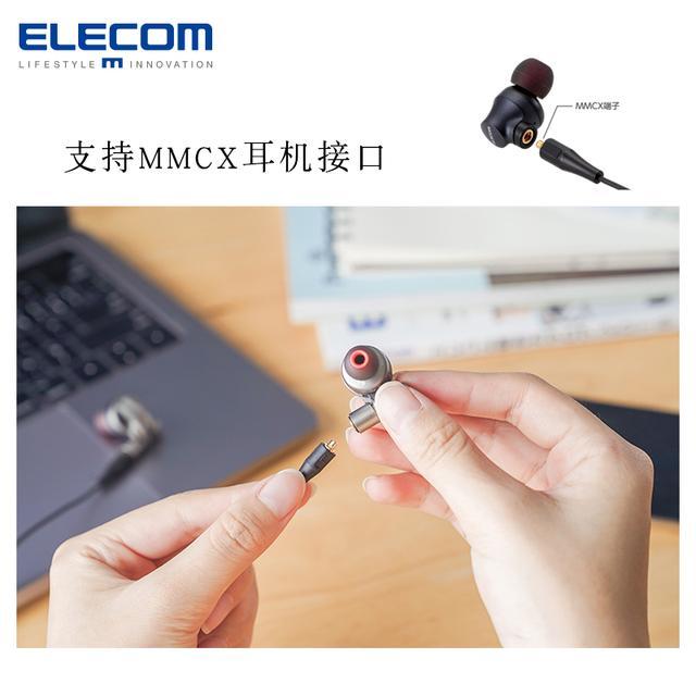 ELECOM/宜丽客LBT-HPC1000RC 蓝牙耳机升级线A3/Z5/N3AP/846通用MMCX接口LDAC 蓝牙5.0优惠券
