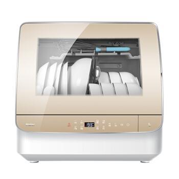 海尔(Haier )小海贝S版 全自动 高温除菌烘干 台式洗碗机家用 Wifi智能操控 EBW4711JU1优惠券