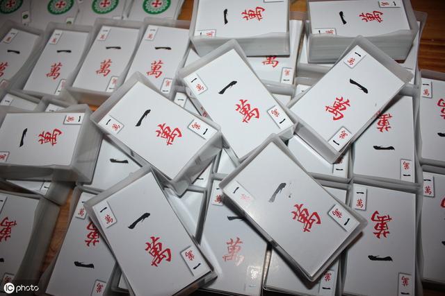 赌王总结的几个麻将攻略,掌握这些你就是下一个赌王赌后!