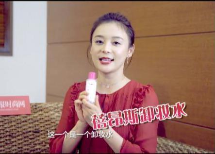 美如十八袁姗姗,用的此款卸妆水,价低被忽略,李佳琦:比贝德玛好