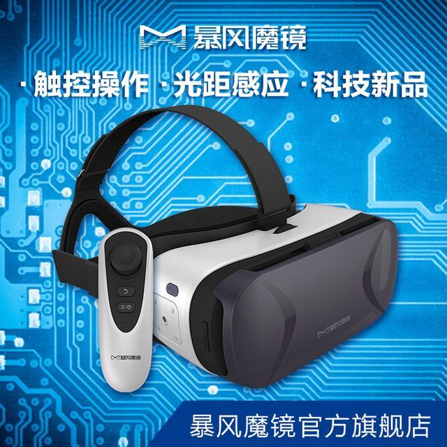明年将迎来VR热潮,我们应该趁早入手一款VR来体验一下 科技资讯 第2张