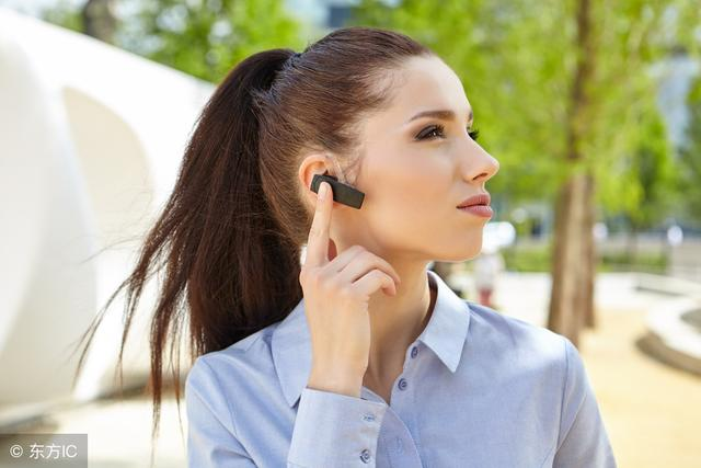 丢掉过时的耳机吧,新出炉迷你蓝牙耳机,功能全还实用