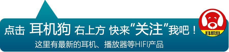 国际大牌森海塞尔推出新品运动蓝牙耳机,899元算不算贵?