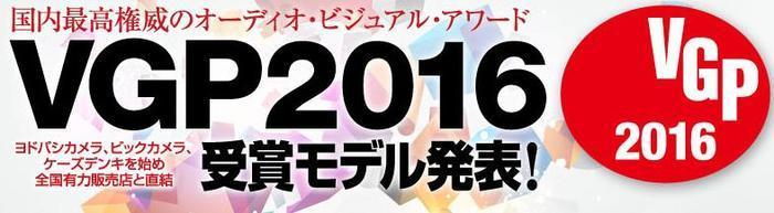 美国真是征服了日本蝉联两次VGP金奖的杰士旗舰耳机X20I评测