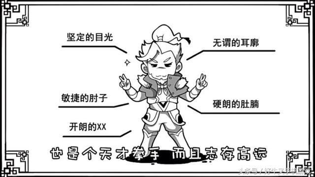 王者荣耀孙策篇:网友表示,这是无脑QA加控到死的瑞雯吧