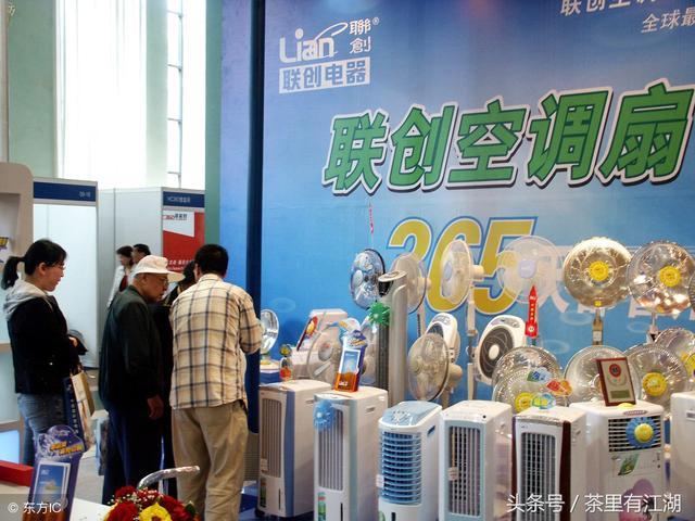 空调扇夏日的清凉用品,节能环保又凉爽