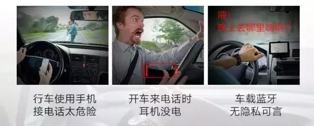 永不断电的车载蓝牙耳机,彻底解放你的双手,真正实现开车0风险