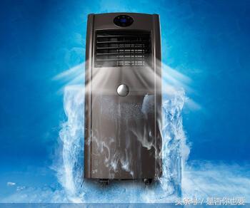 现在不时行装挂式空调了,这移动空调震撼来袭,制冷效果贼好