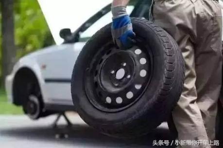 老司机教学:汽车轮胎什么时候换汽车轮胎怎么检查