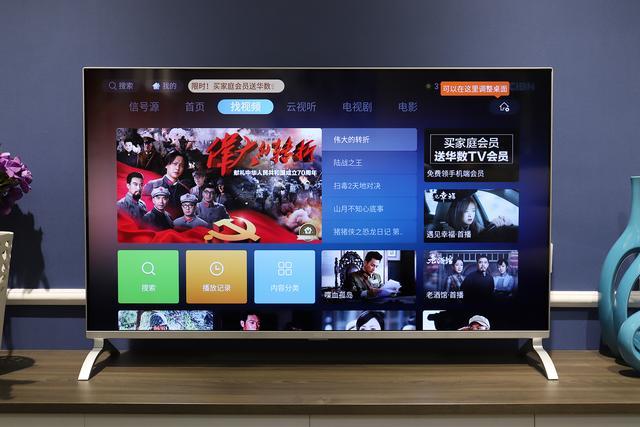 不偏科的电视才是好电视!乐视超级电视超5X55评测