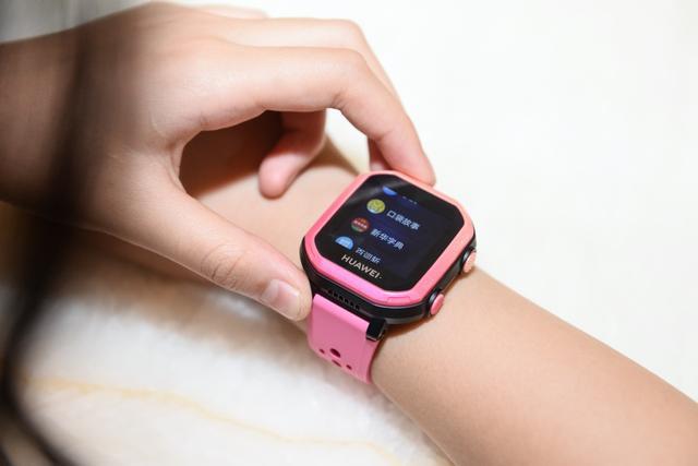 精准定位,让家长更放心华为儿童手表3s使用心得分享