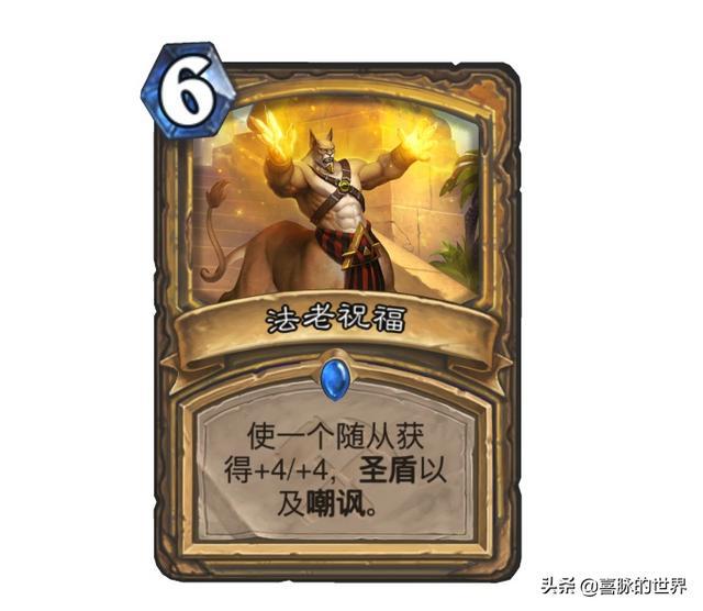 炉石传说:这张8费蓝卡好像萨隆苦囚,城墙战有望在新版崛起?