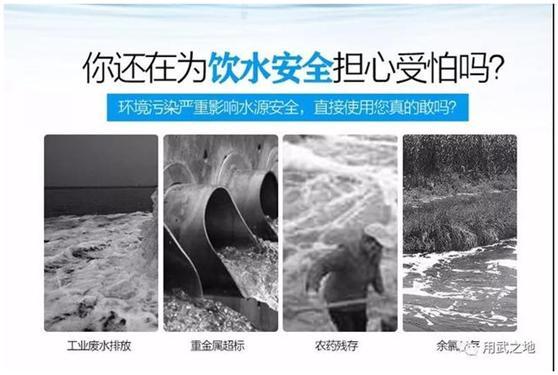 你喝的水健康吗?不要再做人体过滤器,选用净水器来当健康守护者