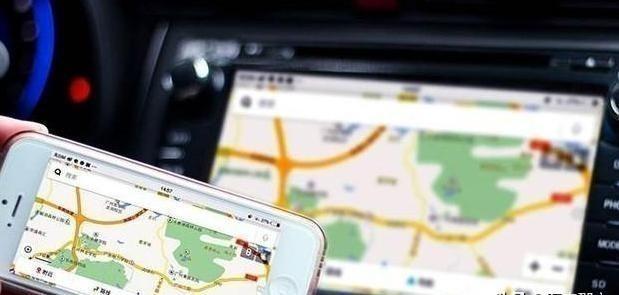 怎样将手机导航同步到汽车中控屏上?一个笨方法,高级变大屏