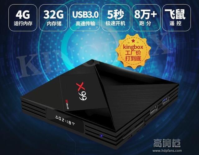 4GB内存+免费看高清视频,X99吃鸡游戏电视盒子了解一下?