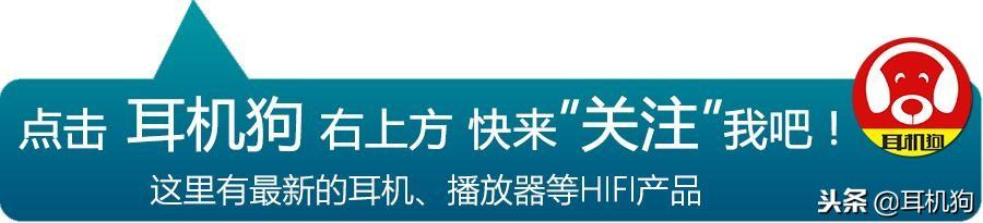 只要999元七彩虹跨界之作——首款HiFi圈铁耳机CH1开箱小评