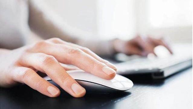 用电脑太多容易得病鼠标手,可以用这个鼠标可以尝试下