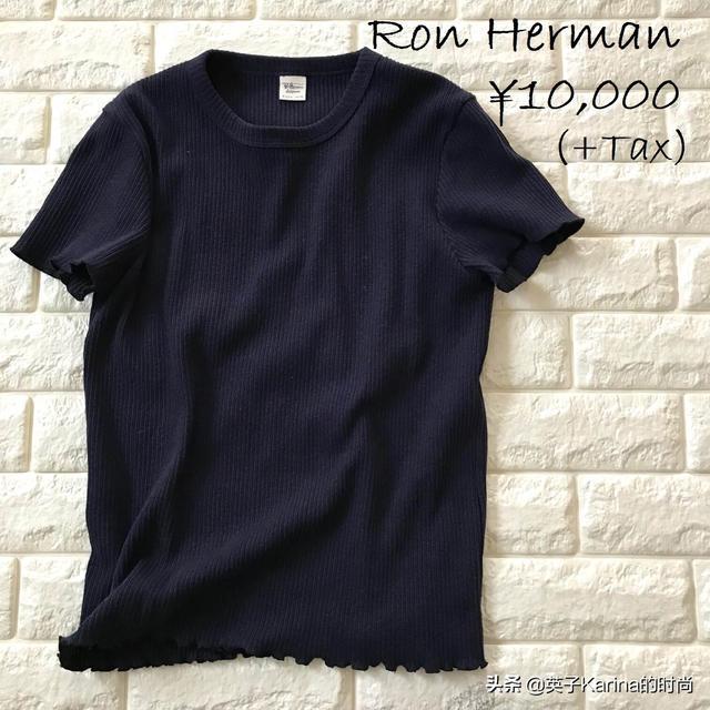 一件黑色T恤,不一样的精彩搭配!(二)