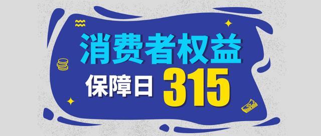 """3.15品牌发布—2019""""红白啤健""""四大国酒究竟花落谁家!"""