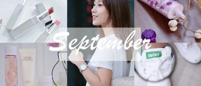 ANNASUI底妆、最值得投资的小白鞋、小众手表,超级实用好物来啦