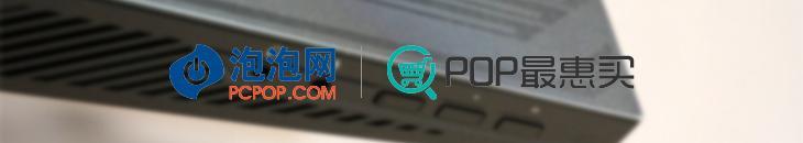 POP最惠买:让桌面更简洁,三款电竞一体机推荐