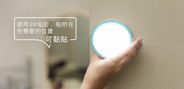 永别了电灯,我国又一新发明,充1次电用90天,乡下家家用得起