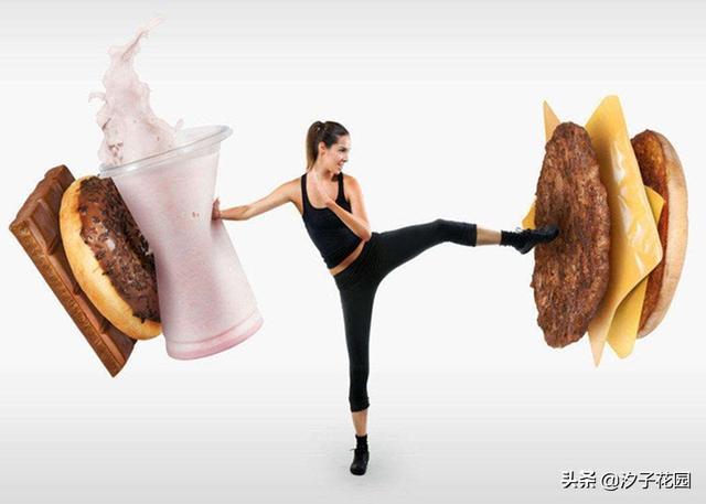减肥一定别吃药!亲身减重8公斤宝贵经验