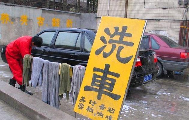 经常洗车和一个月不洗车,这些辅助工具让你洗车不费心!