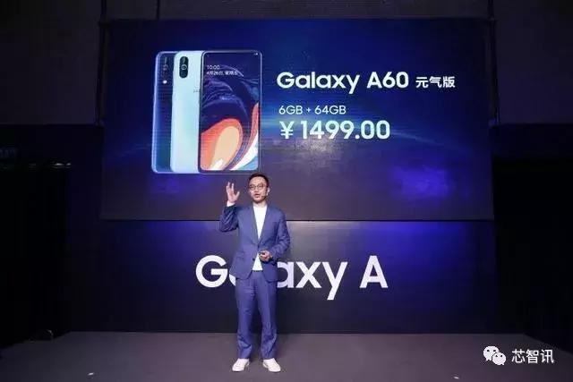 史上最具性价比的三星手机:骁龙675+后置3摄,只要1499元!