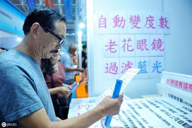 """中国将退出老花镜时代!北斗镜""""问世,一目了然,人人买得起"""