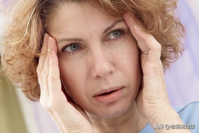 """女人不想早衰,保证睡眠很重要,做到睡前""""三要""""""""四不""""不易老"""