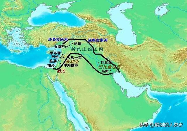 〖看地图说古国〗020新巴比伦王国:巴比伦第十一王朝(上)